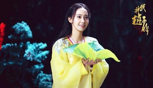 Yoon Ahxinh đẹp trong tạo hìnhcổ trang.