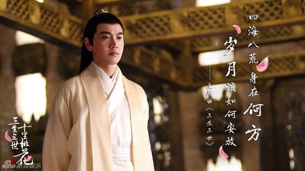 Dù đã bước sang tuổi 42 nhưng Trương Trí Nghiêu vẫn vô cùng điển trai, trẻ trung, đầy khí chất thần tiên.