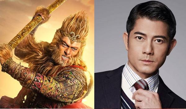 Tôn Ngộ Khôngcủa Quách Phú Thành được xem là đẹp trai nhất màn ảnh.