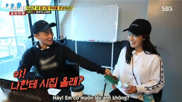 Rộ tin Gary và Song Ji Hyo chuẩn bị đám cưới vào tháng 5?