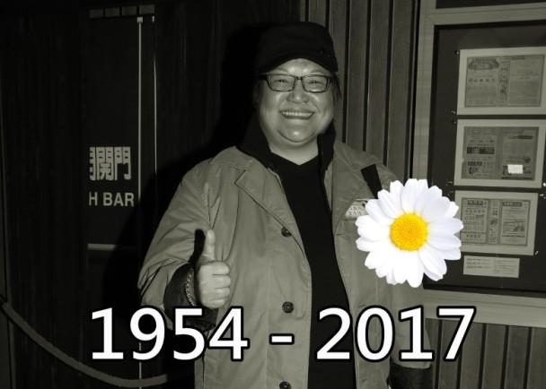 Nữ diễn viên Lỗ Phân - sao nữ trong các phim của Châu Tinh Trì vừa qua đời ở tuổi 63.