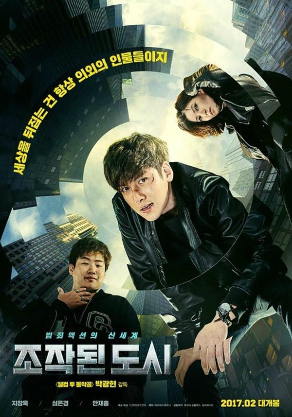 Ji Chang Wook vào vai game thủ Kwon Yoo, ngườivô tình trở thành đối tượng tình nghi trongmột vụ giết người.