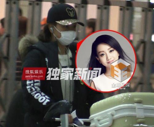 Mĩ nhân Truy tìm kí ức Dương Dung đang bí mật chung sống với bạn trai?