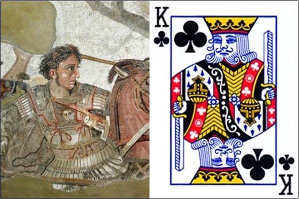 K chuồn là Alexander Đại đế.