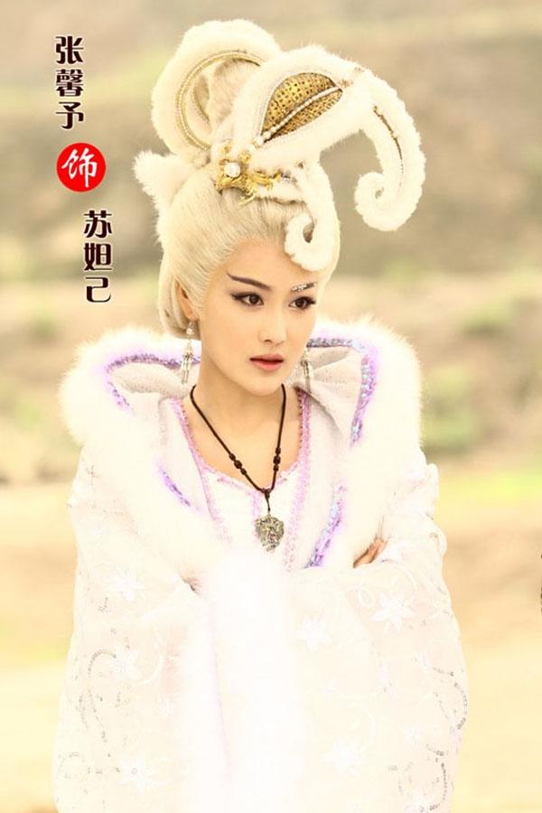 Trong Anh hùng phong thần 1, vẻ đẹp cuốn hút của Trương Hình Dư được đánh giá là vô cùng phù hợp với hình ảnh một nàng Tô ĐắcKỷ lẳng lơ, đa tình.