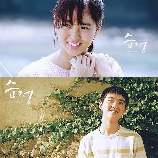Hai diễn viên trẻ đã có một tình yêu vô cùng thuần khiết trong Pure Love.