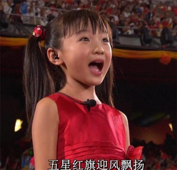 Cô béLâm Diệu Khả hát mở màn Olympic bắc Kinh năm nào.