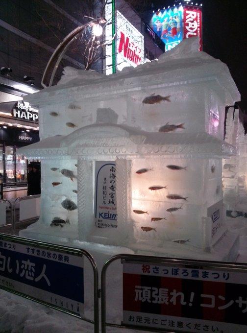 Công trình bằng băng xuất hiện ở lễ hội tuyết này lại một lần nữa gây tranh cãi.