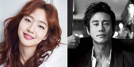 Kim Go Eun và bạn trai cách nhau 17 tuổi.