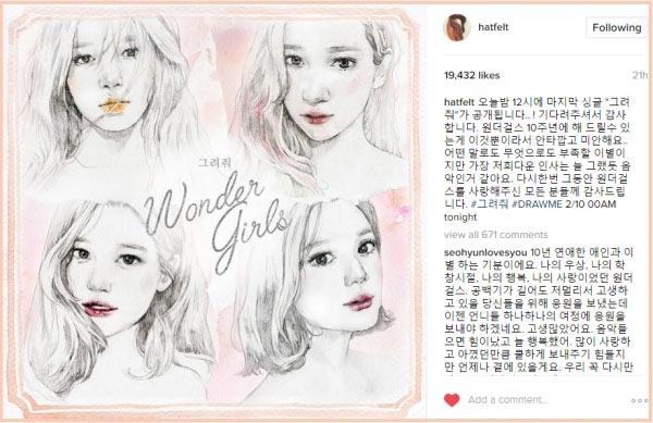 """Yeeun chia sẻ: """"Một lời từ biệt sẽ không bao giờ là đủ, dù chúng tôi có nói gì, có làm gì đi chăng nữa thì âm nhạc vẫn là cách chúng tôi bày tỏ tất cả. Một lần nữa, xin cảm ơn tất cả những người đã yêu thương Wonder Girls trong suốt thời gian vừa qua."""""""