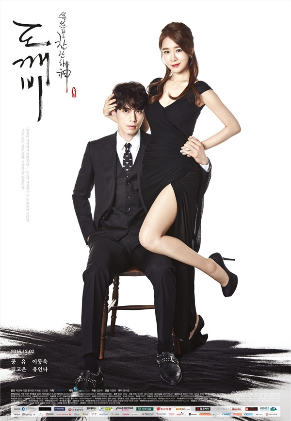 Chẳng cần đôi chính, cặp phụ màn ảnh Hàn cũng làm khán giả liêu xiêu
