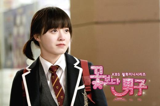 """Hình ảnh của """"học sinh cấp 3"""" Geum Jan Di đáng yêu không ai nghĩ lúc đó cô đã 25 tuổi."""