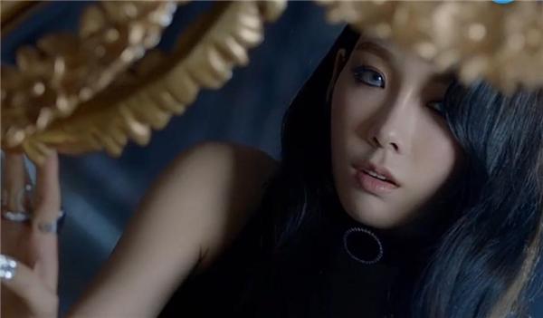 MV đặc biệt I Got Love sẽ chính thức phát hành vào lúc 22 giờ ngày 17/2.