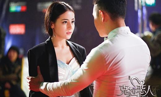 Sau thành công vang dội của Cổ Kiếm Kỳ Đàm, con đường mỹ nữ Tân Cương này bước đi ngày càng rộng mở hơn khi được mời tham gia bộ phim Người Tình Kim Cương cùng với Bi Rain và Đường Yên.