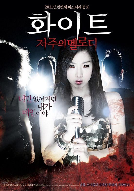 Thành viên T-ara cũng đã từng thử sức với nhiều thể loại và nhiều vai diễn khác nhau trong nhiều bộ phim nổi tiếng.