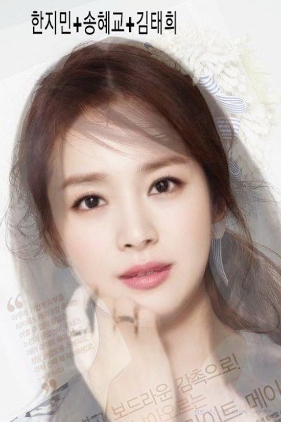 Mỹ nhân này có đường nét rõ ràngnhất là từgương mặt của Song Hye Kyo và Kim Tae Hee, còn lại là từ Han Ji Min.