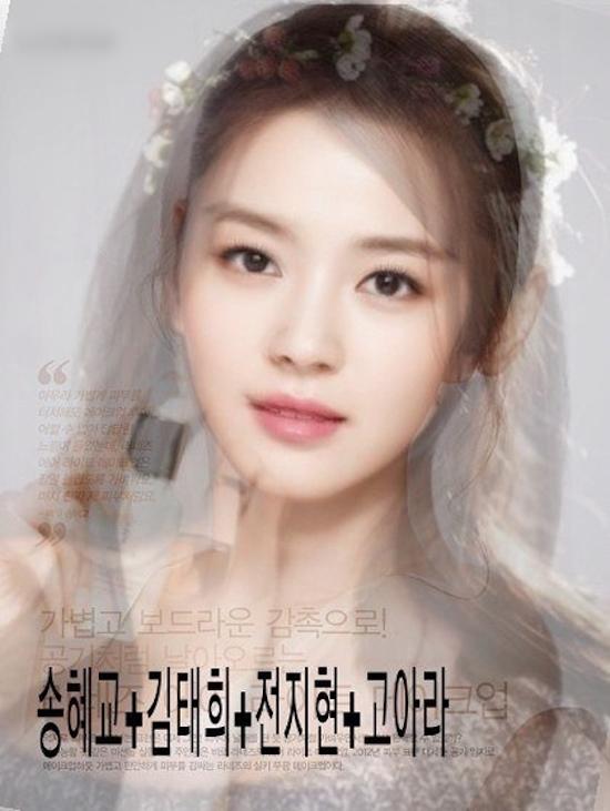 """Nàng """"công chúa"""" này bước ra từ tác phẩm photoshop giữaSong Hye Kyo, Kim Tae Hee, Jun Ji Hyun và Go Ara."""