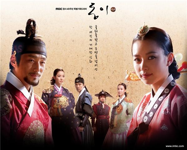 Bộ phim được đạo diễn bởi Kim Sang Hyub – người đã từng rất thành công với phim cổ trang Dong Yi.