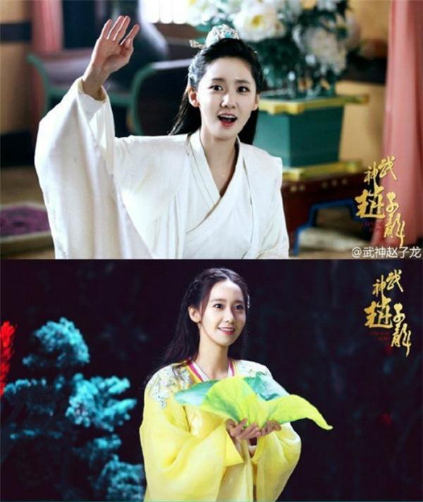Yoona đã từng rất xinh đẹp trong bộ phim cổ trang Võ Thần Triệu Tử Long của Trung Quốc được ra mắt vào năm ngoái.