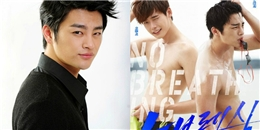 Seo In Guk ghen tỵ với cơ bắp hoàn hảo của Lee Jong Suk