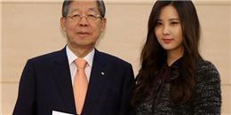 Em út Seohyun (SNSD) tặng học bổng 2 tỷ đồng