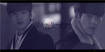 """Cư dân mạng sốt vì """"clip chế"""" tình yêu giữa Lee Min Ho và Kim Woo Bin"""