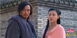 [TQ Drama] Tân Thiên Long Bát Bộ - Tập 23