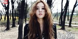 Những giọng hát  độc nhất vô nhị  của K-Pop (Phần 2)