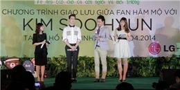 [FANCAM] Theo chân Kim Soo Hyun tham dự họp mặt fan Việt