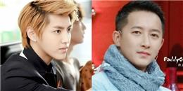 Kris sẽ gia nhập công ty quản lý của Han Geng?
