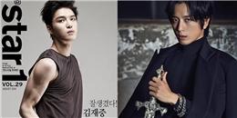 Jaejoong, Yonghwa nam tính và lạnh lùng trên tạp chí