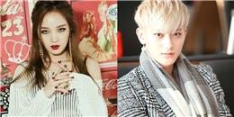 Jia muốn cùng Tao (EXO) tham gia We Got Married