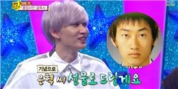 """Eunhyuk (Super Junior) bị đồng đội """"chê"""" xấu trai"""
