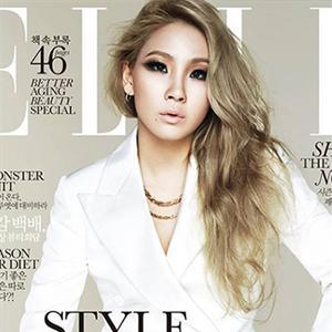 Ngắm các kiều nữ xứ Hàn biến hóa trên tạp chí