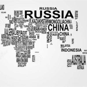 Ý nghĩa thú vị đằng sau tên mỗi quốc gia