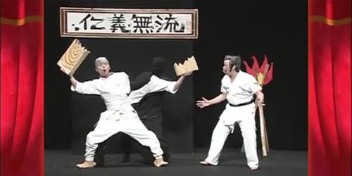 Cười hết cỡ với biểu diễn  lừa tình  kiểu Nhật