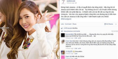 Mảnh ghép Jessica rời đi, cộng đồng fan  đại chiến