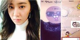 Yuri khoe ảnh cận mặt cực xinh đẹp, Tiffany cảm động vì món quà của Taeyeon