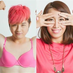Thanh Duy Idol mặc áo ngực ủng hộ chiến dịch ngừa bệnh ung thư vú