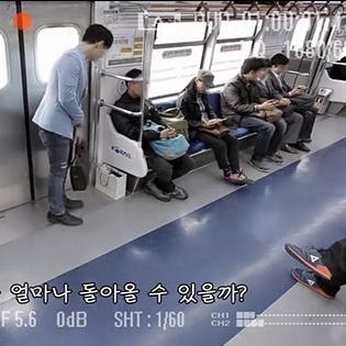 Hài hước với clip đo độ trung thực của người Hàn