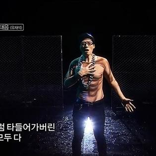 MC số 1 Hàn Quốc cover hit của Taeyang cực hài hước