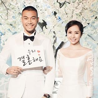 Ảnh cưới tuyệt đẹp của Quỳnh Nga dưới ống kính nhiếp ảnh gia Hàn Quốc