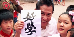"""Martin Yan bỏ nghề đầu bếp làm """"ông đồ cho chữ"""""""