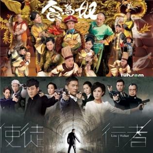 Điểm danh 10 bộ phim TVB ăn khách nhất năm 2014
