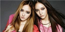 """Cư dân mạng ủng hộ Krystal rời f(x) """"nối gót"""" chị gái Jessica"""