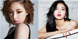 Gain thừa nhận cô và HyunA là gái ngoan