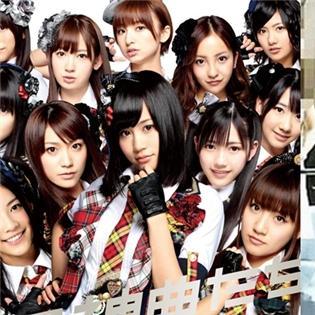 Chấn động: AKB48 bị quản lý quay trộm 75 clip  riêng tư nhạy cảm