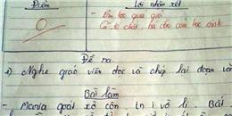 'Đắng lòng' trước những bài thi 'xin đậu' của học sinh Ấn Độ