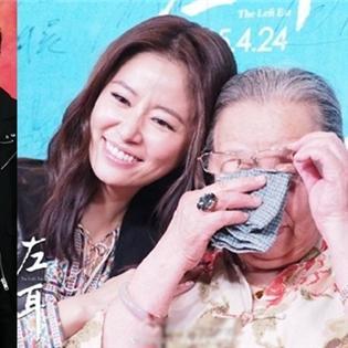 Dung Ma Ma  òa khóc trong vòng tay của  Hạ Tử Vy  Lâm Tâm Như sau 18 năm