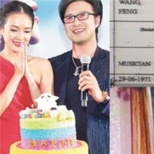 Bị tố giật chồng, Chương Tử Di lén đăng ký kết hôn vào ngày 29/3